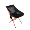 SNOWGUM Highback Ultralight Chair